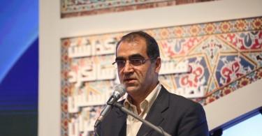 قاضی زاده هاشمی مراسم هشتاد سالگی دانشگاه تهران
