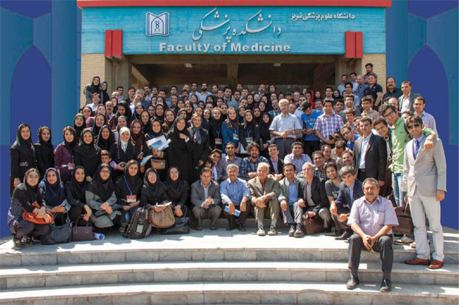 علوم پزشکی تبریز