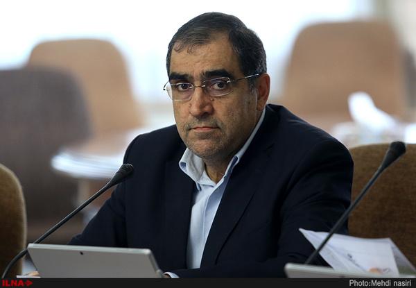 قاضی+زاده+هاشمی+وزیر+بهداشت