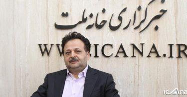 افزایش نرخ ویزیت پیش از اعلام تعرفههای جدید خلاف قانون است.  به گزارش صدای پزشکان محمد نعیم امینی فرد درگفت وگو با خبرنگار خبرگزاری خانه ملت، درخصوص بالا رفتن نرخ ویزیت مراکز خصوصی از ابتدای سال 97 تا قبل اعلام میزان تعرفه های پزشکی،