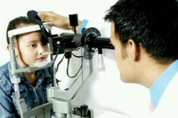 همایش چشم پزشکی از روز چهارشنبه ۲۹ فروردین ۹۷ در مرکز همایش های رازی تهران آغاز بکار می کند.
