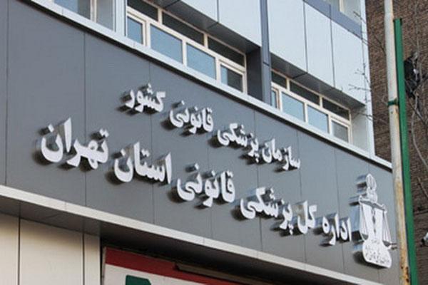 استخدام دانشجویان پزشکی